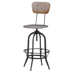 барный стул Industrial Barstool Ply Seat And Back